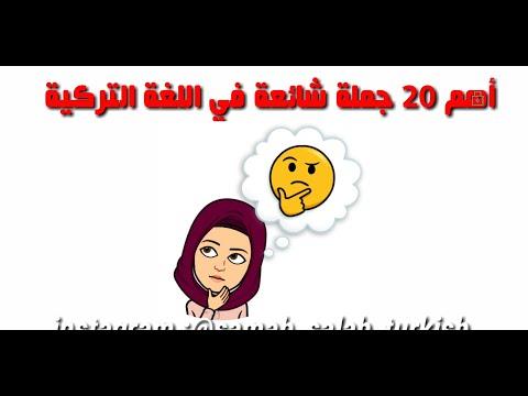 مكان التحميل سلسلة تعليم اللغة العربية المستوى الثالث Pdf