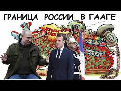 Украину и свои \