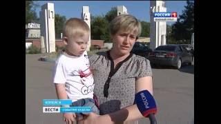 Ребенка с синдромом Дауна не пустили на аттракцион(Дикая история в Нижнем Новгороде: местные отделы ЗАГС отказались регистрировать слепых жениха и невесту...., 2016-07-31T06:17:04.000Z)