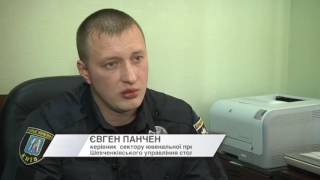 """видео У Києві молодик викрав """"швидку"""""""