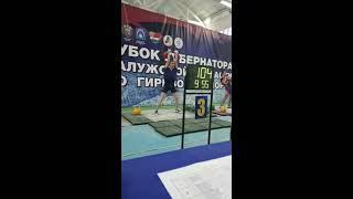 Толчок 104 раза Вадим Богданов КГКО-17