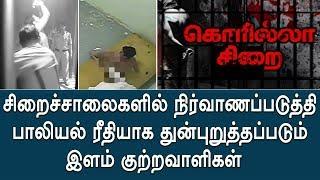 07-10-2018 Ulavu Parvai – News7 Tamil Show