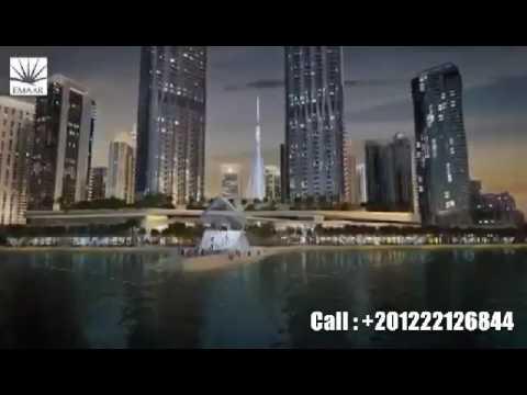 EMAAR Dubai ... Dubai Creek Harbour