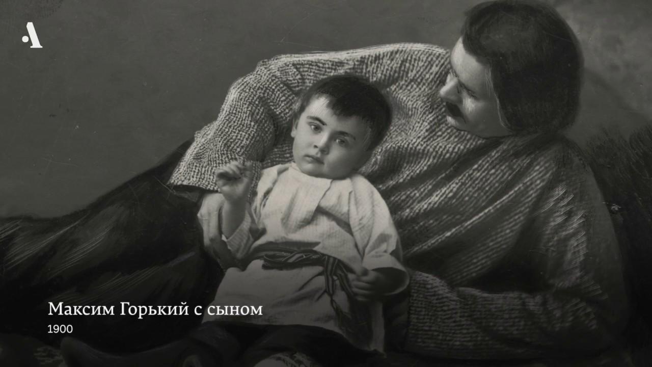 Горький. «На дне». Из курса «Русская литература XX века. Сезон 5»