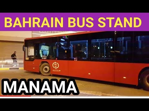 Bahrain New Buses | Manama Bus Stand | Travelling After Long Time On Bus In Bahrain