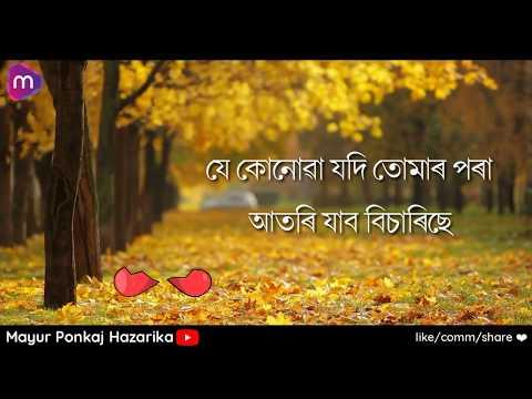 RJ Pahi Love