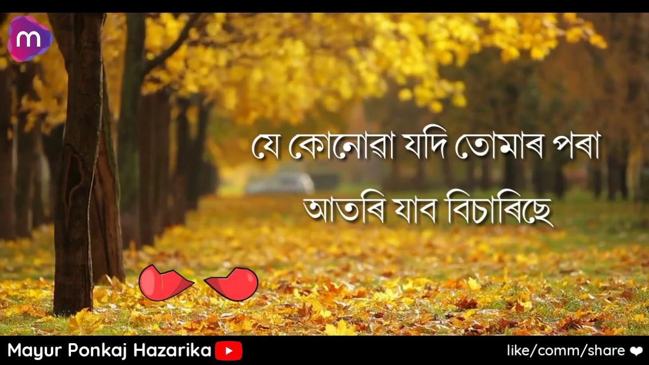 Rj Pahi Love Story Rj Pahi Love Story Whatsapp Status Whatsappp Status