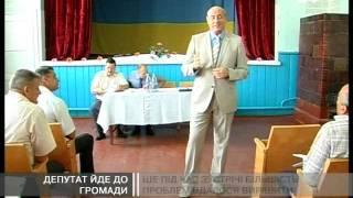 Василь Чуднов відвідав с. Слобідка.