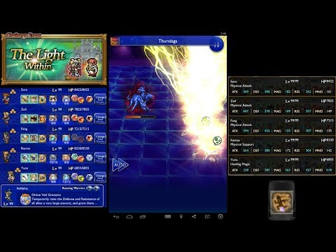 Final Fantasy Record Keeper Double Feature - FF3 and FF Dimensions 2 - Full Stream