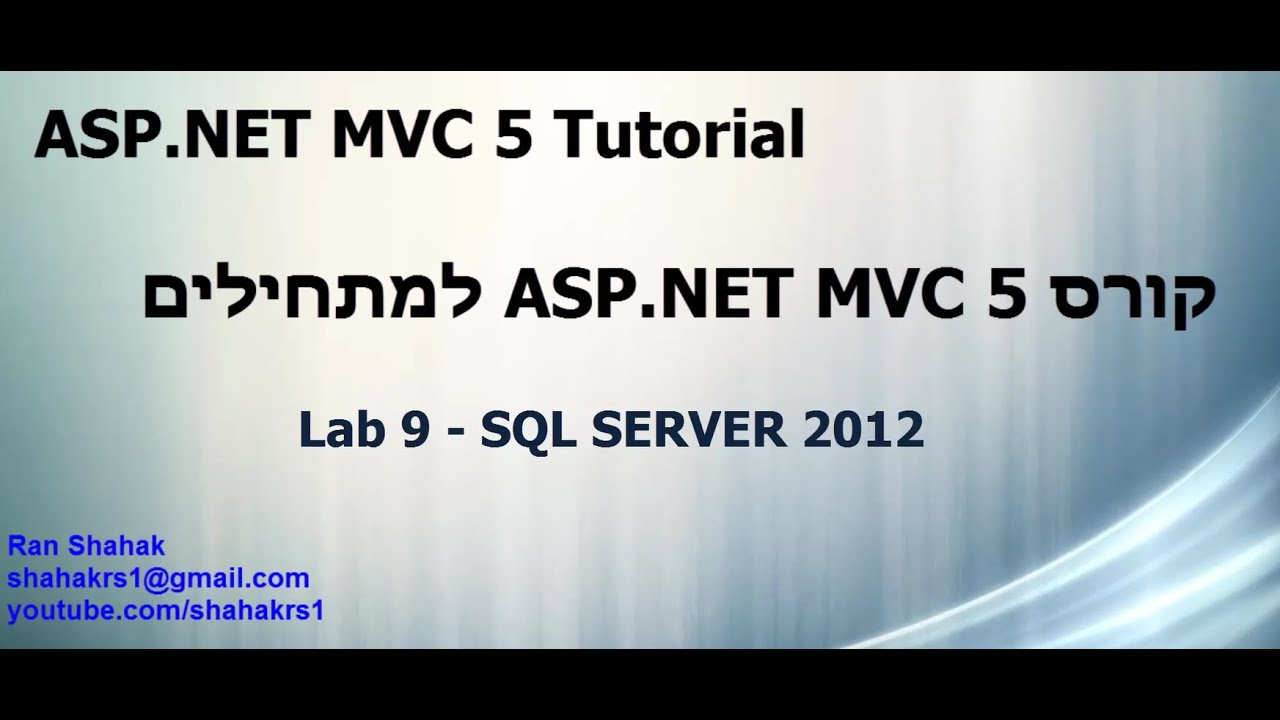 Mvc 5 tutorial lab 14 publish mvc website to iis asp. Net mvc.