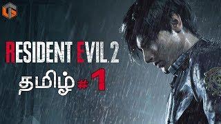 Resident Evil 2 2019 Leon #1 Horror Game Tamil Gaming