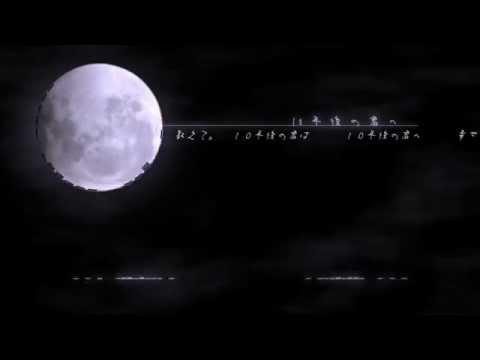 蒼井きのこ - 10年後の君へ  ft.Daisuke