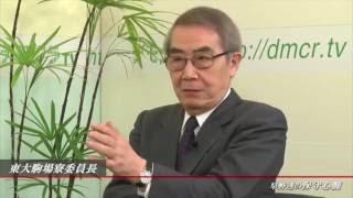 早野透の保守心髄 第4回 保守とは何か 田中秀征