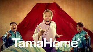 演歌の大御所「北島三郎」と「北山たけし」「大江裕」が出演する。タマ...