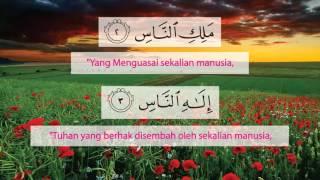 Surah An Nas dan Terjemahan - Mohammed Taha Al Junaid