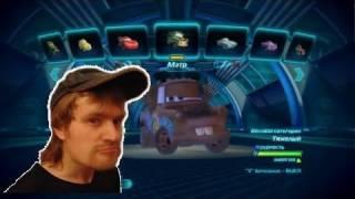 vanomas - Cars 2 / Тачки 2 обзор игры