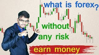 What is Forex Trading ? earn money in trading without any risk | in hindi