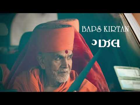 MAHANT SWAMI NEW 2018 KIRTAN i BAPS KIRTAN COLLECTION  BAPS GHAZAL KIRTAN 2018