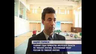 Первенство по тяжелой атлетике выиграли иркутяне 02-10-2012
