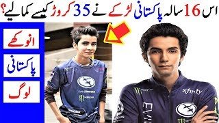 How A 16 Years Old Boy Earned 2.4 Million Dollars | 5 Pakistanis who made us Proud (urdu/Hindi)