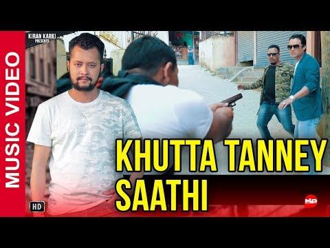 New Nepali Rap Hip Hop Song 2018 | KHUTTA TANNEY SAATHI | Kiran Karki Official Music Video