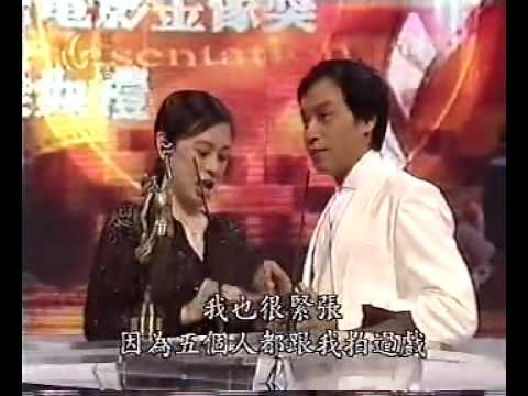 Tony Leung Best Actor - 2001 HK Film Awards