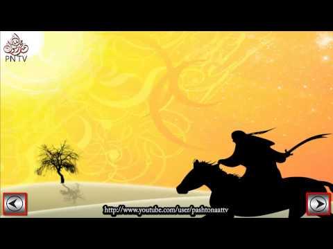 Hanzala pashto beautiful naat - Rahim Shah