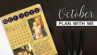Plan With Me | October 2020 | Monthly Bullet Journal Setup + September Flip Through