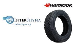 Hankook Winter I٭Cept IZ2 W616 ⊛ Обзор от InterShyna ua