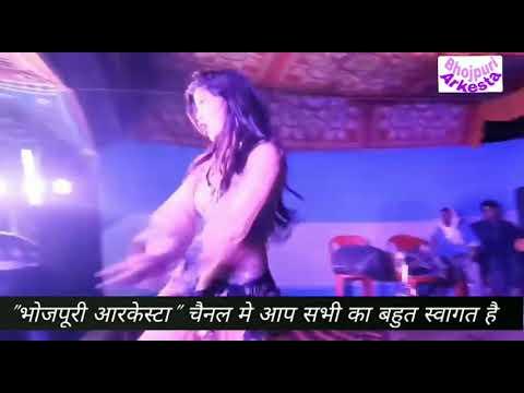 Khada na hola jada me NEW StageShow ShaadiDance Videos bhojpuri arkesta 2017 Full HD
