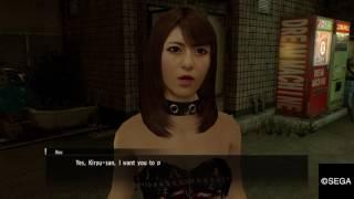 """YAKUZA 0 Substory - """"How to Train Your Dominatrix"""""""