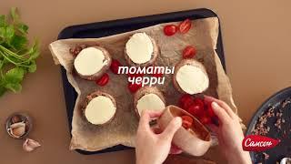 Рецепт приготовления фаршированных грибов портобелло