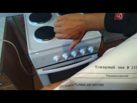 Не покупайте эту электроплиту Flama AE14010W - на что обратить внимание при покупки электроплиты
