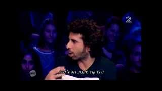 אורי חזקיה- מועדון לילה- חלק 2