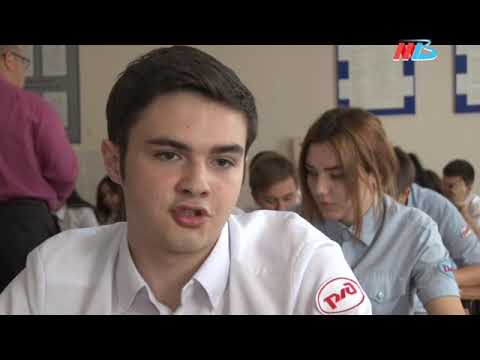 """Волгоградский техникум железнодорожного транспорта"""