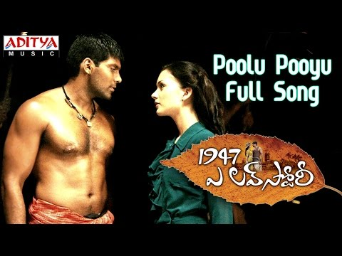 Poolu Pooyu Full Song  1947 A Love Story Movie  Aarya, Amy Jackson