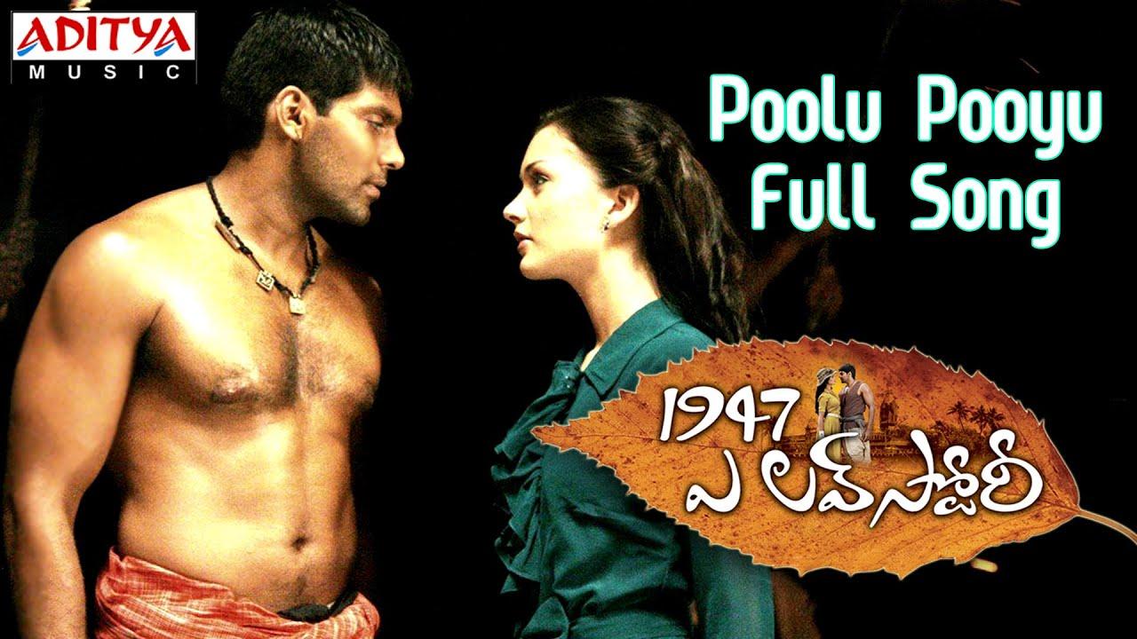 Poolu Pooyu Full Song 1947 A Love Story Movie Aarya Amy Jackson Youtube