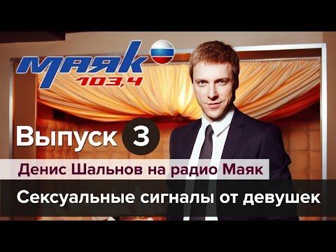 Знакомства в Иваново без регистрации для серьезных