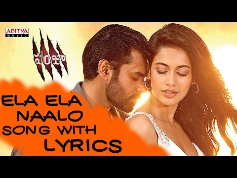 Panjaa Full Songs With Lyrics - Ela Ela Song - Pawan Kalyan, Sarah Jane