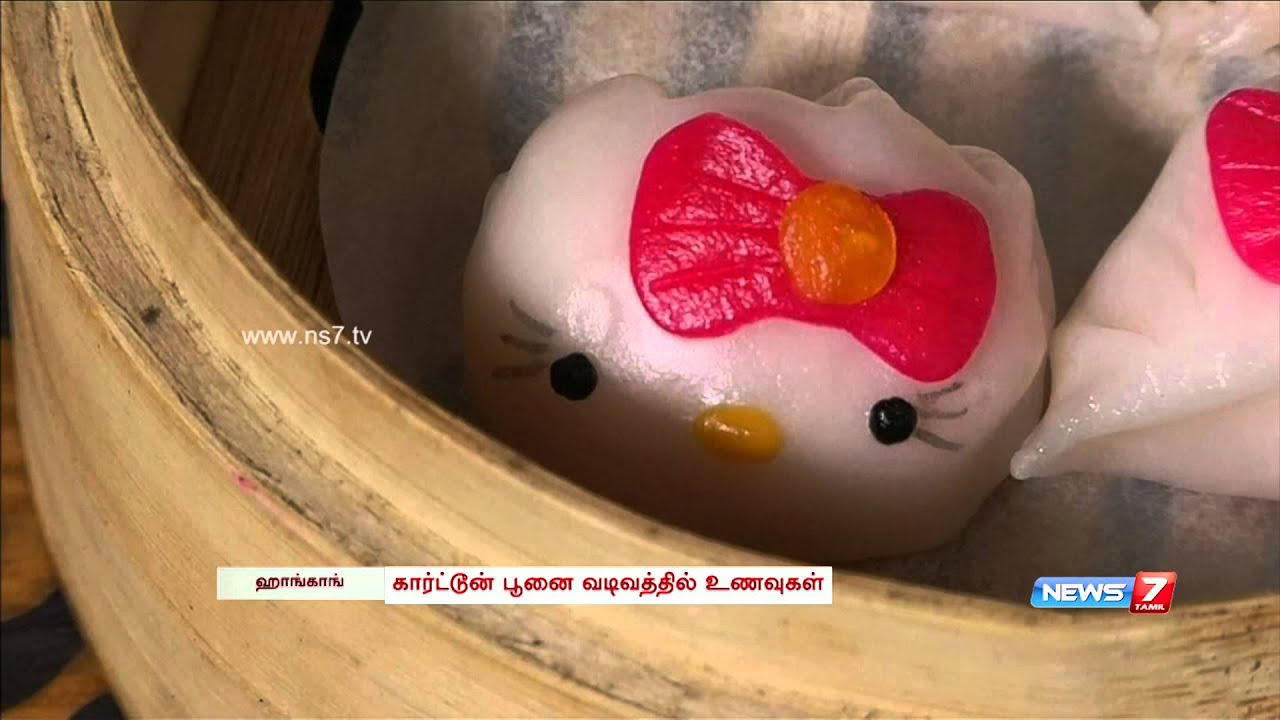 2aed3f63b Hello Kitty' restaurant opens in Hong Kong | World | News7 Tamil ...
