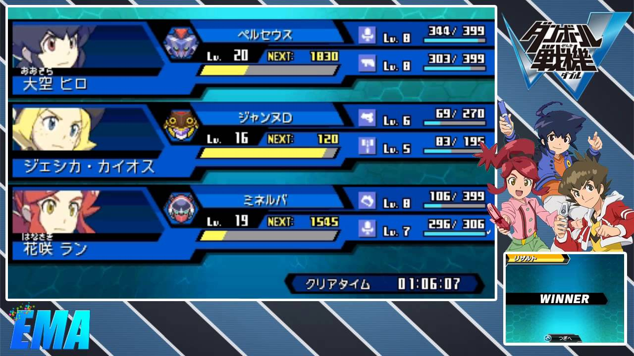 lbx 3ds how to get ifrit