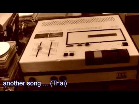 Vintage ITT ITT Schaub-Lorenz Tape Player (model Stereo Recorder 83)