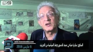 مصر العربية | السناوي: مبادرة صباحي تستند للدستور وتنقذ السياسية من التجريف