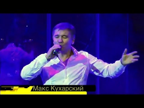 Максим Кухарский  -  На тихоокеанском берегу