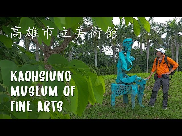 Train Trip Part 2 -- Kaohsiung Museum of Fine Arts (火車之旅第二: 高雄美術館)