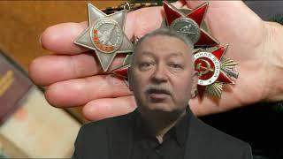 """""""Ветеран"""" - Сергей Шмырин"""
