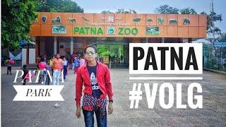 Patna Zoo Park | Sanjay Gandhi Jaivik Udyan | Famous Couple Park patna #Vlog Patna Park