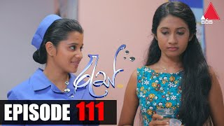 Ras - Epiosde 111 | 29th July 2020 | Sirasa TV Thumbnail