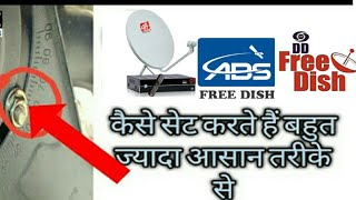 Abs Free Dish Installation App All DTH Satellite Finder App Easy to Use Ever