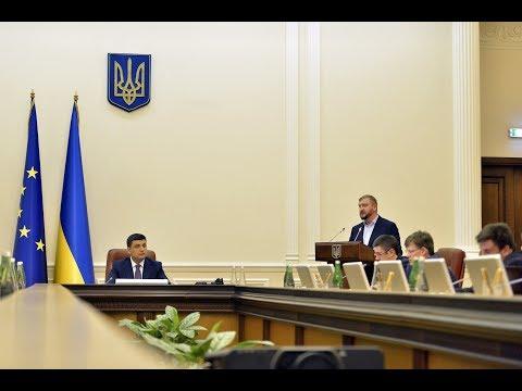 Виступ Міністра юстиції Павла Петренка на засіданні Уряду. 16 травня 2018 року